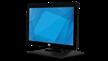 "15.6"" Touchscreen Monitor 1502L   Bild 2"