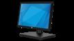 "22"" EloPOS System - Win10 - Celeron | Bild 2"