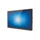 """23.8"""" Open Frame Touchscreen 2495L"""